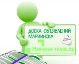 Логотип службы знакомств Мариинска