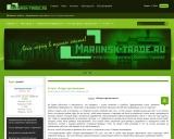 Веб-интерфейс сайта города Мариинск - mariinsk-trade.ru