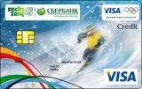 Выдача и обслуживание банковских карт